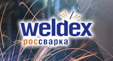 Выставка WELDEX 2021!
