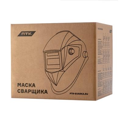 Маска сварщика хамелеон ТИП I, SK 10A TC, чёрная