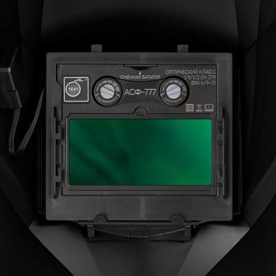 Маска сварщика хамелеон АСФ 777, чёрная