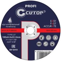 Профессиональный диск шлифовальный по металлу и нержавеющей стали Т27-125 х 6,0 х 22,2 мм