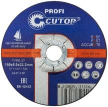 Профессиональный диск шлифовальный по металлу и нержавеющей стали Т27-150 х 6,0 х 22,2 мм