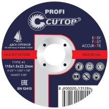 Профессиональный диск отрезной по металлу и нержавеющей стали Cutop Profi Т41-115 х 1,0 х 22,2 мм