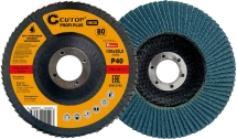 Круг лепестковый торцевой циркониевый Cutop Profi Plus (80 лепестков): 125 х 22,2 мм, Р60