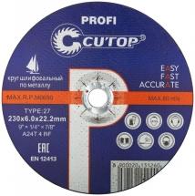 Профессиональный диск шлифовальный по металлу и нержавеющей стали Т27-230 х 6,0 х 22,2 мм