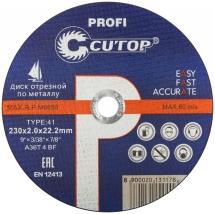Профессиональный диск отрезной по металлу и нержавеющей стали Cutop Profi Т41-230 х 2,0 х 22,2 мм