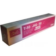 Электроды Т-50 2.5mm