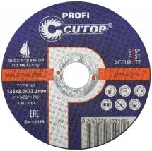 Профессиональный диск отрезной по металлу Cutop Profi Т41-125 х 2,5 х 22,2 мм