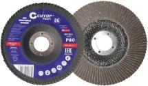 Круг лепестковый торцевой Cutop Profi (96 лепестков): 150 х 22,2 мм, Р60
