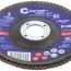 Круг лепестковый торцевой Cutop Profi (80 лепестков): 125 х 22,2 мм, Р100