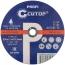 Профессиональный диск отрезной по металлу Cutop Profi Т41-230 х 2,5 х 22,2 мм