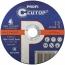 Профессиональный диск отрезной по металлу и нержавеющей стали Cutop Profi Т41-150 х 1,8 х 22,2 мм