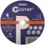 Профессиональный диск отрезной по металлу и нержавеющей стали Cutop Profi Т41-230 х 1,8 х 22,2 мм