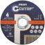 Профессиональный диск отрезной по металлу и нержавеющей стали Cutop Profi Т41-125 х 1,2 х 22,2 мм