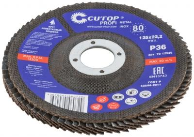 Круг лепестковый торцевой Cutop Profi (80 лепестков): 125 х 22,2 мм, Р36