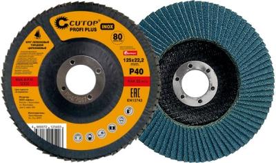 Круг лепестковый торцевой циркониевый Cutop Profi Plus (80 лепестков): 125 х 22,2 мм, Р40