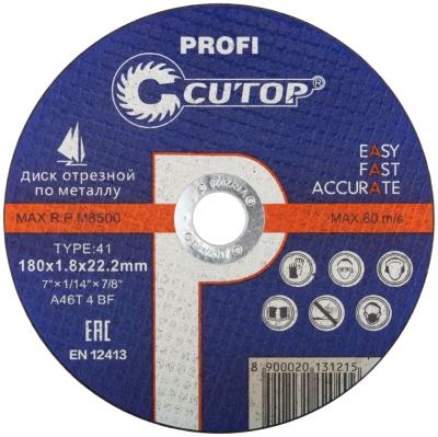 Профессиональный диск отрезной по металлу и нержавеющей стали Cutop Profi Т41-180 х 1,8 х 22,2 мм