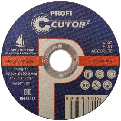 Профессиональный диск отрезной по металлу и нержавеющей стали Cutop Profi Т41-125 х 1,6 х 22,2 мм