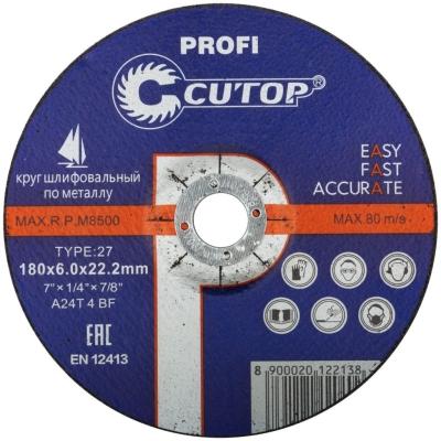 Профессиональный диск шлифовальный по металлу и нержавеющей стали Т27-180 x 6,0 x 22,2 мм