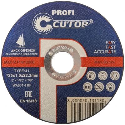 Профессиональный диск отрезной по металлу и нержавеющей стали Cutop Profi Т41-125 х 1,0 х 22,2 мм