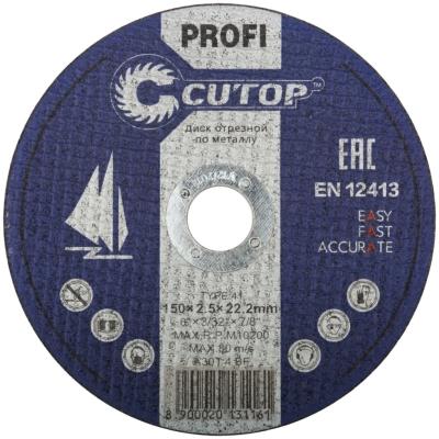 Профессиональный диск отрезной по металлу Cutop Profi Т41-150 х 2,5 х 22,2 мм